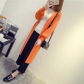 2017秋装新款韩版新款灯笼袖中长款针织开衫女宽松大衣毛衣外套潮