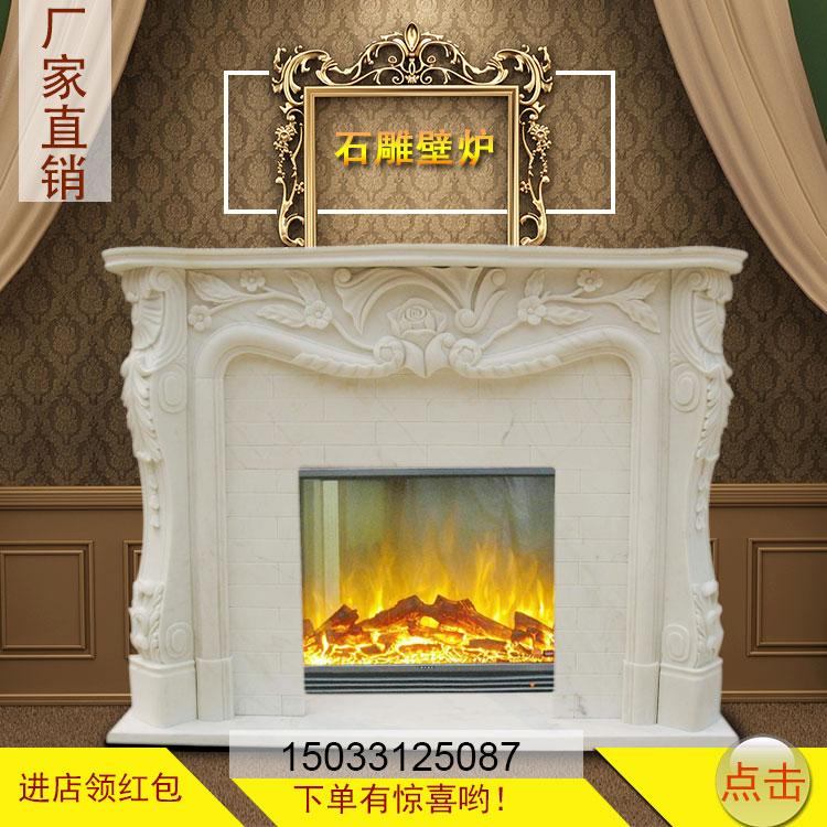 石雕壁炉电视背景墙天然大理石欧式壁炉架壁炉装饰柜