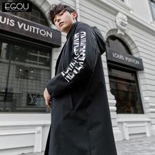 风衣男士中长款外套男2017新款春秋学生韩版修身帅气夹克披风冬季