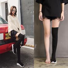 女内增高平底柏俅钍萃扰靴 百丽辛迪拜弹力过膝长靴针织长筒袜子鞋图片
