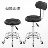吧台椅美容凳子可升降旋转吧凳前台椅大工凳美容椅美发凳师傅凳