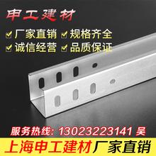 申工 槽式镀锌电缆桥架定制  防火弱电线槽电缆桥架200*100国标