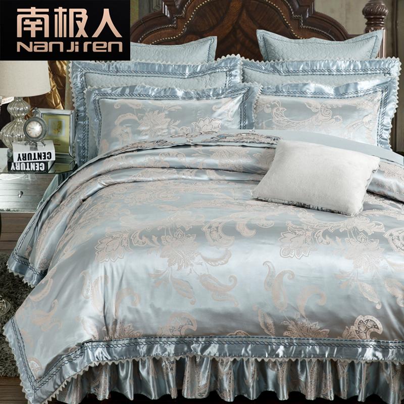 南极人欧式全棉提花床裙四件套纯棉床盖刺绣蕾丝床上用品夹棉床笠