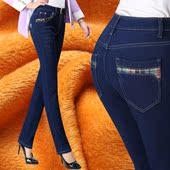 大码 胖MM弹力带绒保暖长裤 女式直筒裤 冬天中年高腰加绒加厚牛仔裤