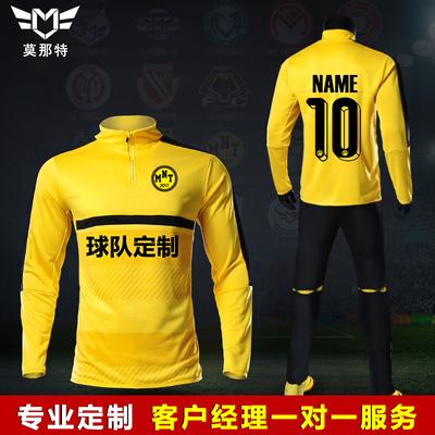 长袖足球服套装男紧身速干外套 可定制儿童球队出场服比赛训练服