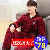 套装 棉袄家居服大码 睡衣男冬季珊瑚绒夹棉三层加厚保暖法兰绒男士