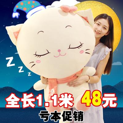 可爱猫咪公仔玩偶抱枕布娃娃女生儿童公主抱睡毛绒玩具小女孩礼物
