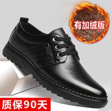 工作鞋 男英伦防滑冬季加绒爸爸鞋 秋季潮鞋 休闲黑色皮鞋 男士 男鞋