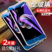 小米note3钢化膜全屏覆盖noto3手机膜高清防摔防指纹蓝光无白边非