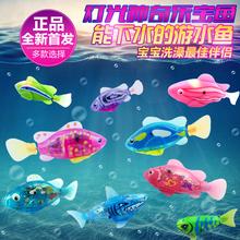 发光电动鱼游泳电子宠物鱼仿真神奇乐宝机器感应鱼戏水洗澡玩具鱼