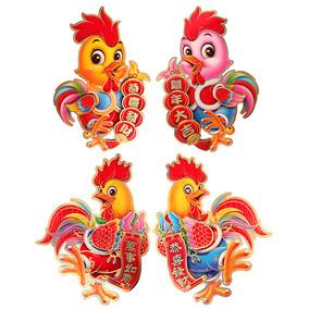 2017鸡年新年用品生肖贴纸春节立体门贴卡通鸡装饰用品财神贴特价