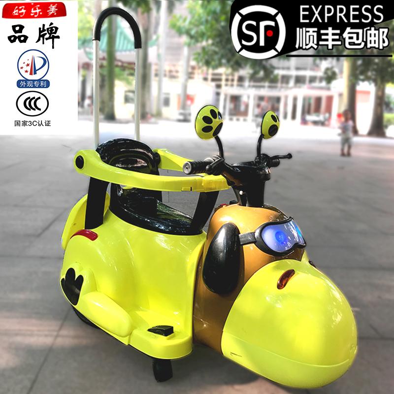 儿童电动车摩托车 充电 女孩可坐1-2-3岁 迷你三轮车 男孩 超大号