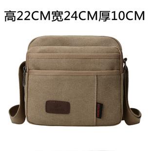 新款单肩包男帆布包休闲帆布男包 商务斜挎包小跨包背包工具包