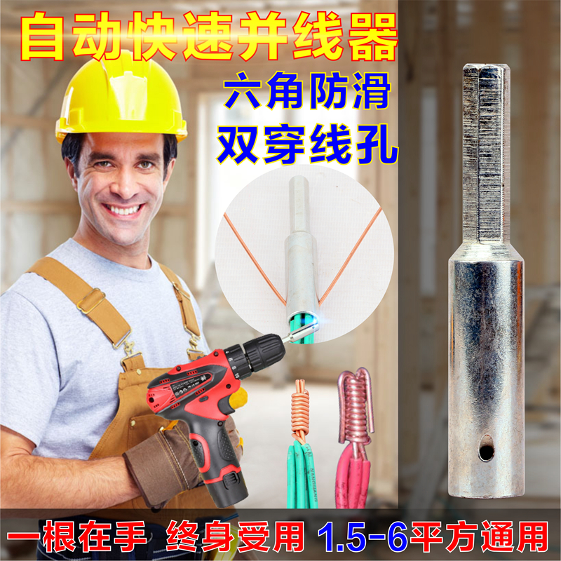 淘宝-接线端子电线接头连接器