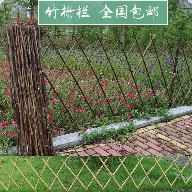 竹子篱笆竹栅栏/ 围栏庭院护栏/花园隔断/攀爬网/ 竹竿