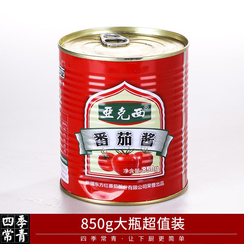 亚克西宝宝纯番茄酱850g新疆天山红番茄无添加无糖天然大桶装批发