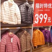【天天特价】优衣2016新款轻薄短款修身轻便羽绒服女立领大码外套