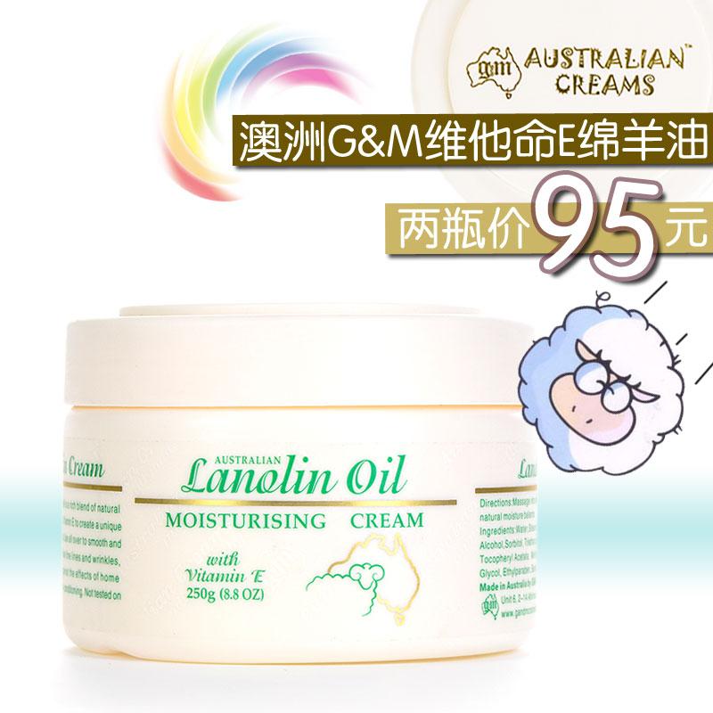 澳洲澳芝曼维绵羊护手霜面霜保湿吸收身体GMve
