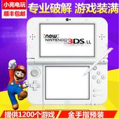 NEW 3DS LL掌上游戏主机A9LH破解装满游戏金手指口袋妖怪中文汉化