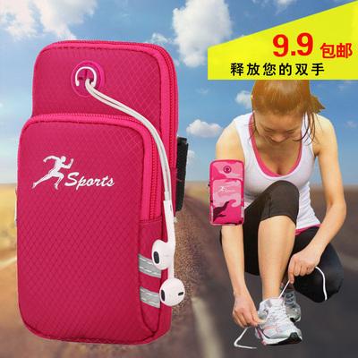 臂膀跑步手机包手腕包手臂包运动手机臂套手机袋华为胳膊户外手包