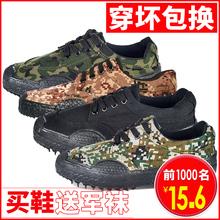 夏季透气迷彩鞋 帆布鞋 男07作训鞋 军鞋 军训工地耐磨劳动胶鞋 解放鞋
