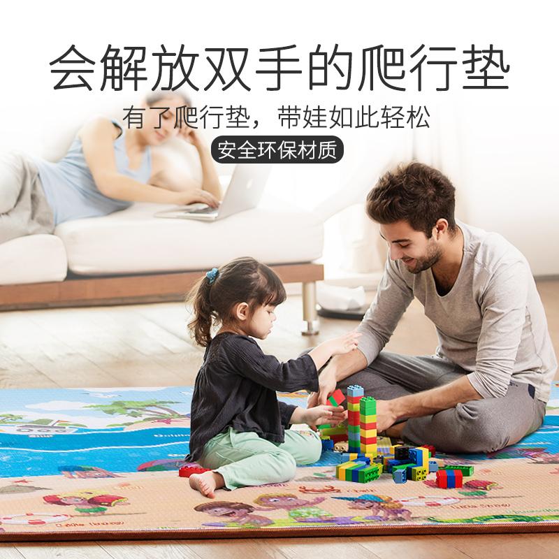 南极人 宝宝爬行垫加厚家用客厅婴儿爬爬垫防潮地垫儿童游戏垫