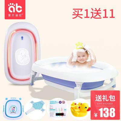 婴儿洗澡盆可折叠宝宝浴盆新生儿澡盆可坐躺婴幼儿用品通用初生儿