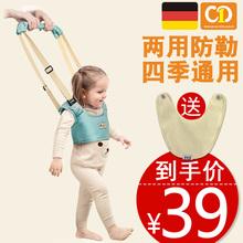 学步带婴幼儿学走路防摔防勒宝宝安全婴儿童四季通用马甲式小孩子