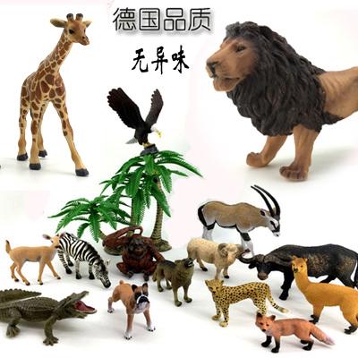 玩具模型套装野生狮子老虎狼马野生动物园男女孩礼物