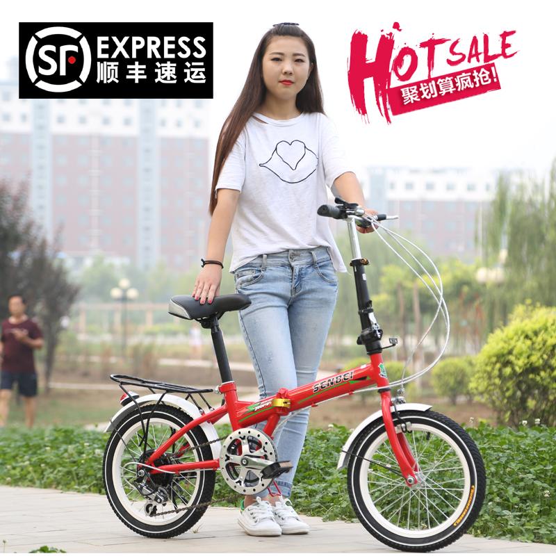 儿童自行车16/20寸男女童车3/5/9岁10岁单车可折叠变速学生成人
