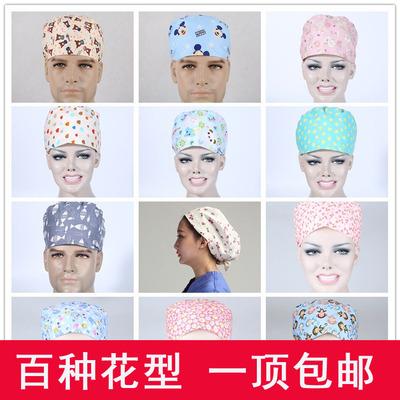 巧护士 男女通用系带葫芦帽全棉印花手术帽手术室医生护士工作帽