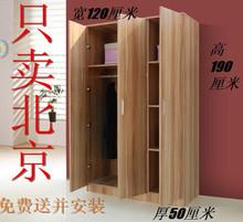 阳台柜子衣柜 可拆装 衣柜木质衣柜 衣柜 板式衣柜 简宜衣柜 组装