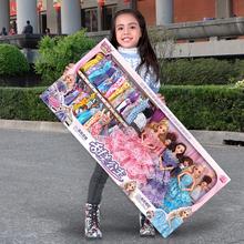 大礼盒换装 洋娃娃公主婚纱礼盒女孩儿童玩具 5D真眼芭芘娃娃套装
