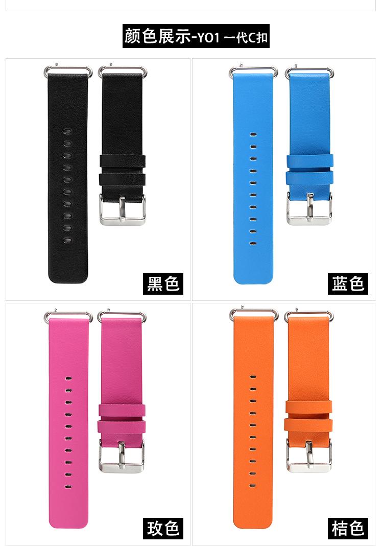 掌航好奔皮革表带 Y01Y02 儿童智能电话手表表带替代咪咪免小天才