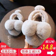 儿童棉拖鞋女可爱冬季卡通保暖包跟拖鞋一家三口中大童宝宝棉鞋男