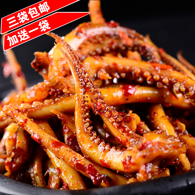 熟食魷魚絲零食休閑鹵味麻辣真空即食小吃海鮮章魚
