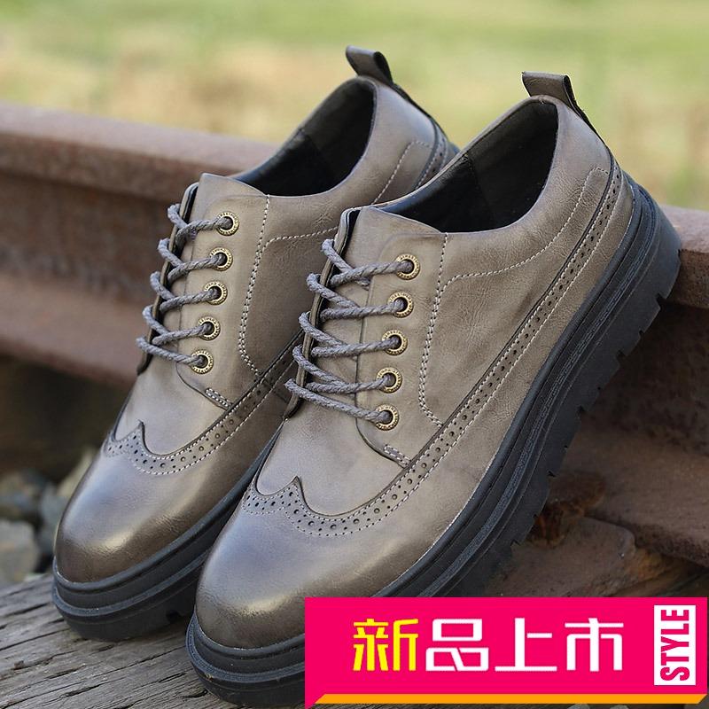 秋季新款厚底增高布洛克男鞋雕花休闲商务男士皮鞋流行英伦板鞋