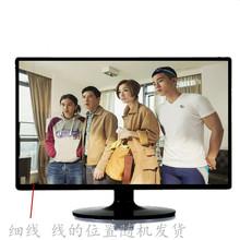 32寸一线屏高清平板液晶小电视机特价 全新