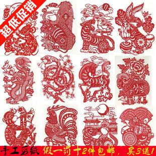 中国剪纸作品手工套装十二生肖剪纸画人物画刻纸窗花装饰画包邮