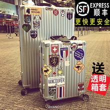 外交官超大行李箱男30寸铝框旅行箱万向轮24女26皮箱pc拉杆箱28寸