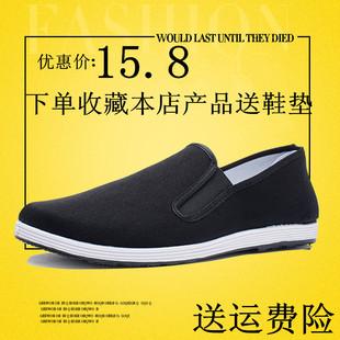 春夏全黑色帆布鞋男老北京纯黑色休闲低帮男士布鞋舒适工作鞋板鞋