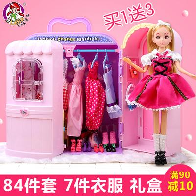 芭比洋娃娃玩具套装大礼盒儿童女孩公主梦幻衣橱衣服屋新年礼物