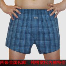 中老年居家四角短裤 内裤 纯棉平角裤 中腰大码 宽松全棉阿罗裤