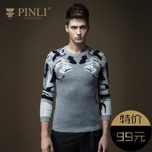 商场同款PINLI品立秋季男装套头圆领套头针织毛衣S163310095