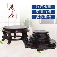 可旋转圆形木质底座陶瓷花瓶盆景根雕茶壶鱼缸奇石头实木托架摆件