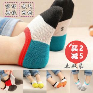 夏季薄款宝宝纯棉袜子1-3-5-7-9岁 儿童网眼棉袜春秋男童女童船袜