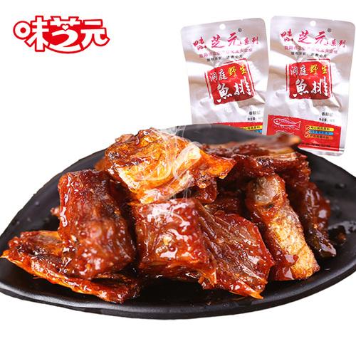 味芝元香辣鱼排16g*30包 湖南益阳特产零食小吃小包装方便携带
