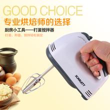 包邮 手持式烘焙和面糊机 打蛋器电动家用打自动奶油搅拌机迷你