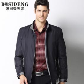 波司登男装旅行夹克男士短款外套衫立领简约时尚休闲秋冬商务茄克
