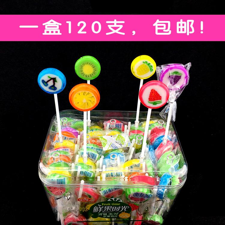 糖果水果禮物切片葉盛創意棒棒糖盒裝兒童節